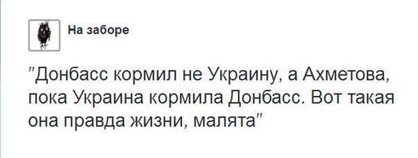 В Горловке было освобождено 17 заложников, - Администрация Президента - Цензор.НЕТ 9544