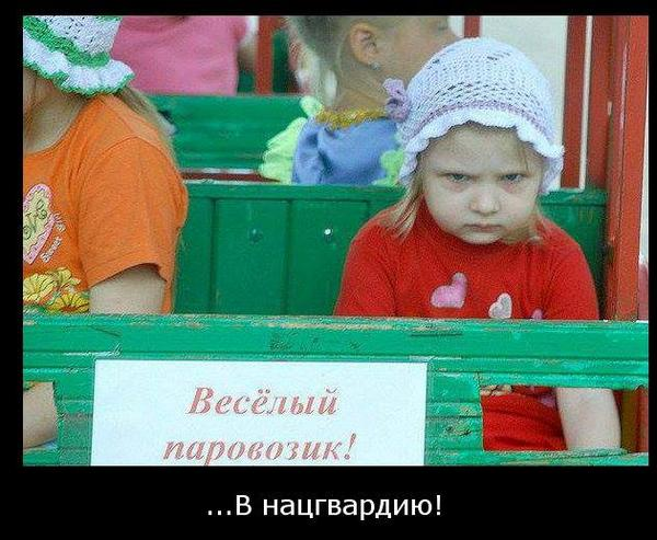 """Снимите меня в Нацгвардию!"" - новый мем, взорвавший интернет http://t.co/XXw5fMw1gr http://t.co/vJGuveOeL3"