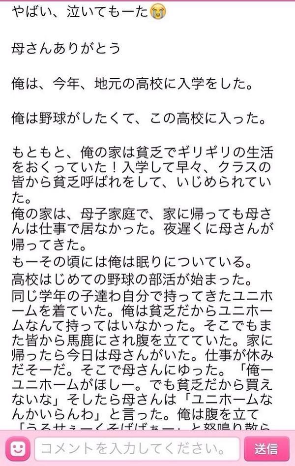 1分で泣ける話 (@onemin_nakeru)   Twitter
