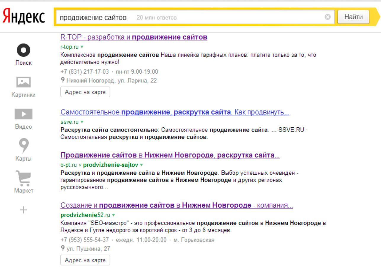 Правила яндекс по продвижению сайтов компания камбэг сайт