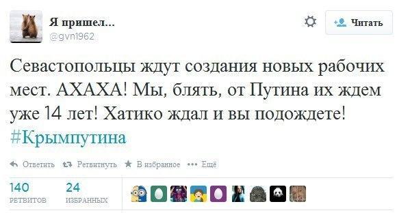 Четырех милиционеров боевики взяли в плен в Донецке, - МВД - Цензор.НЕТ 8213