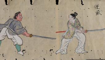 左太刀(通常と逆に左手が鍔側、...