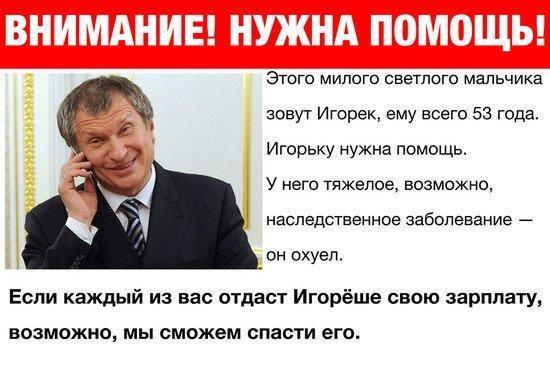 В Крыму оккупанты арестовали 35 крымских татар - Цензор.НЕТ 7365