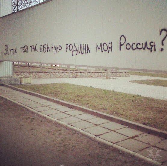 В большинстве населенных пунктов Донецкой области восстановлено водоснабжение, - ДонОГА - Цензор.НЕТ 6829