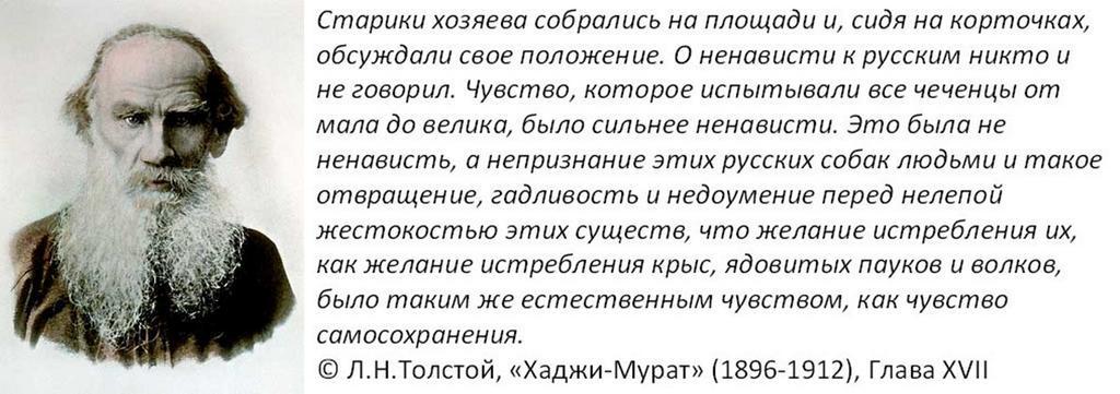 Мы не принимаем действия России по отношению к Украине, - Меркель - Цензор.НЕТ 4121