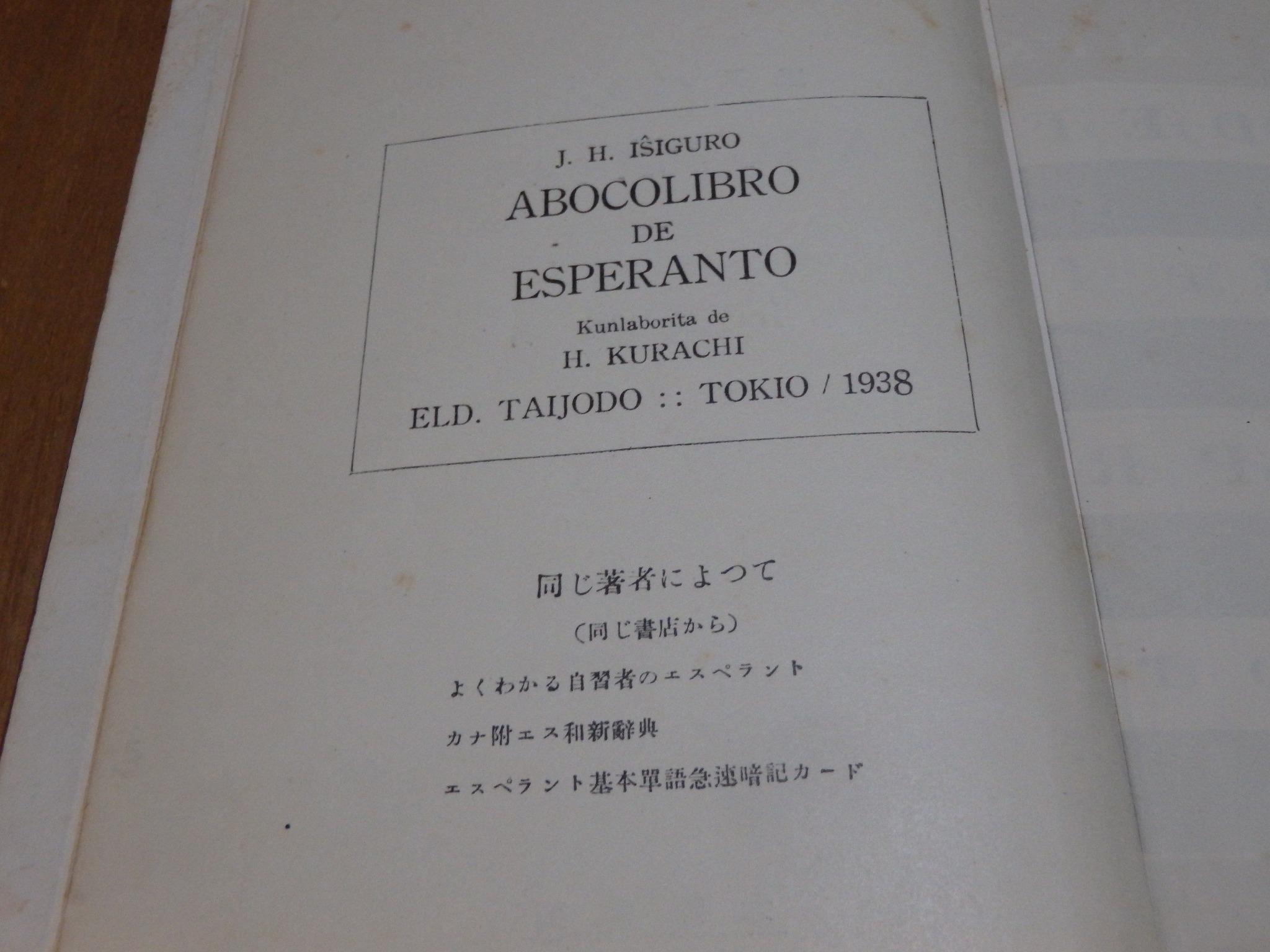 Iŝiguro, J. H. 1938.  Abocolibro de Esperanto.  Eld. Taijodo: Tokio.  258pp. http://t.co/xx1ddnRXCF