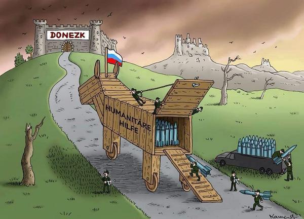 """Телефонная конференция в """"нормандском формате"""" состоится сегодня вечером, - Порошенко назвал темы предстоящих переговоров - Цензор.НЕТ 2988"""