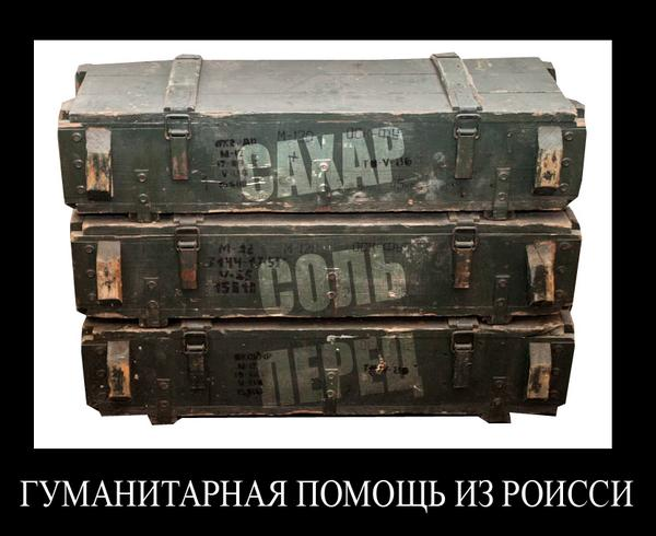 ВР разрешила ввозить незарегистрированные лекарства для нужд армии - Цензор.НЕТ 8832