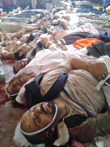 متابعة يومية للثورة المصرية - صفحة 2 Bu2l9PXCUAAwuLU
