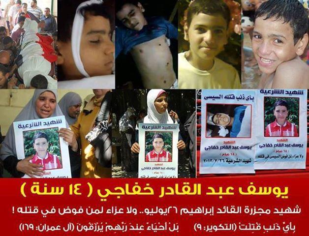 متابعة يومية للثورة المصرية - صفحة 2 Bu2mwvnCAAAtPNr