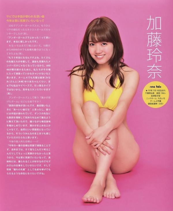 魅力的な笑顔の加藤玲奈