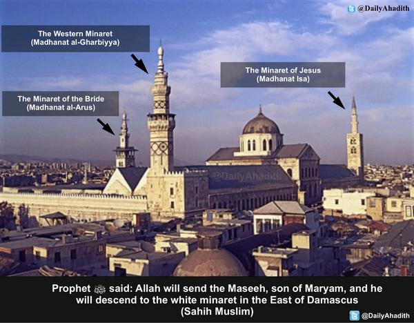 The White Palace and Coming of Dajjal (AntiChrist) - Inch