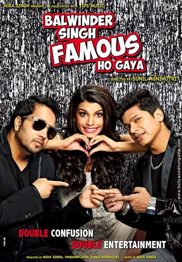 Balwinder Singh Famous Ho Gaya (2014) Movie Poster No. 3