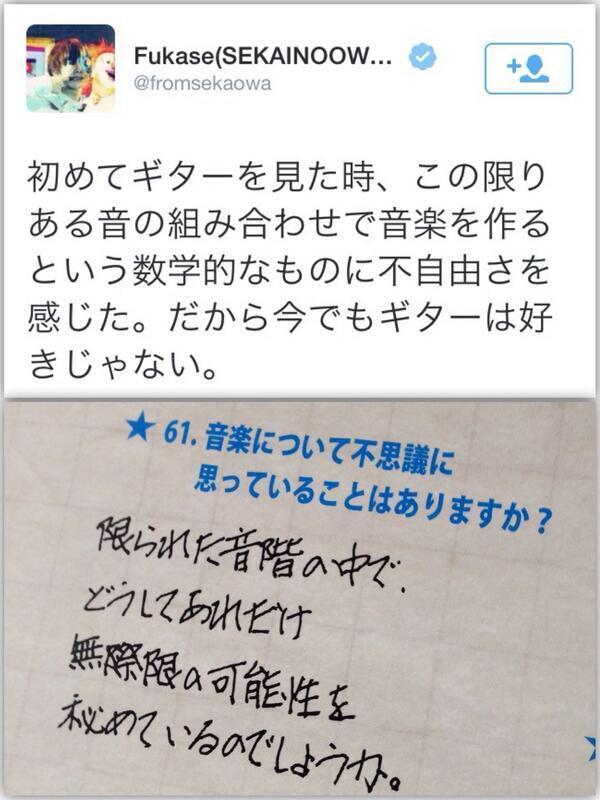 下がB'z松本、こういうことだよねセカオワショボイ! http://t.co/JV8mOoehmE