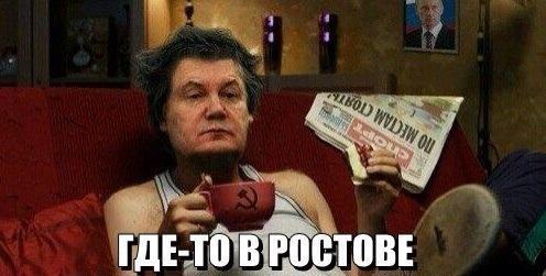Боевики требуют обменять заложников-украинцев на серийных убийц, - Ирина Геращенко - Цензор.НЕТ 5523