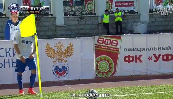 Mathieu Valbuena makes 2 assists on Dynamo Moscow debut v FK Oufa [Video]
