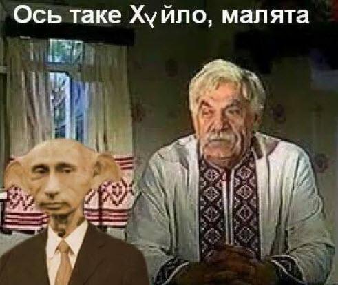 Правительство России предложило выделить деньги на создание политического канала для детей - Цензор.НЕТ 6904