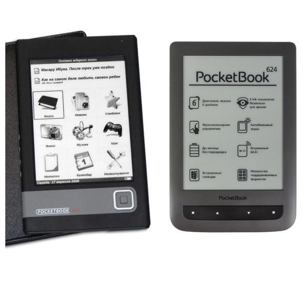 Pocketbook 301 прошивка