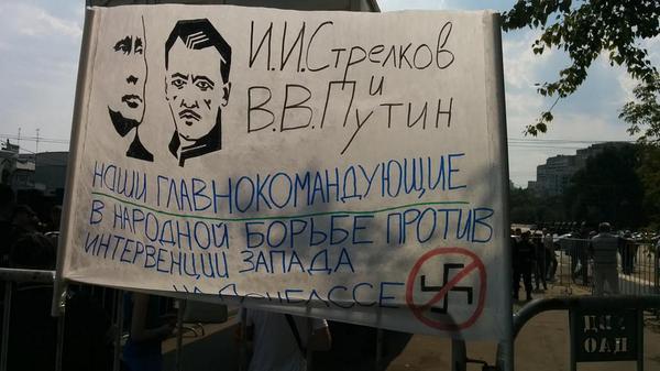 Генпрокуратура РФ отказывается сотрудничать по делу Савченко, - Ярема - Цензор.НЕТ 9784