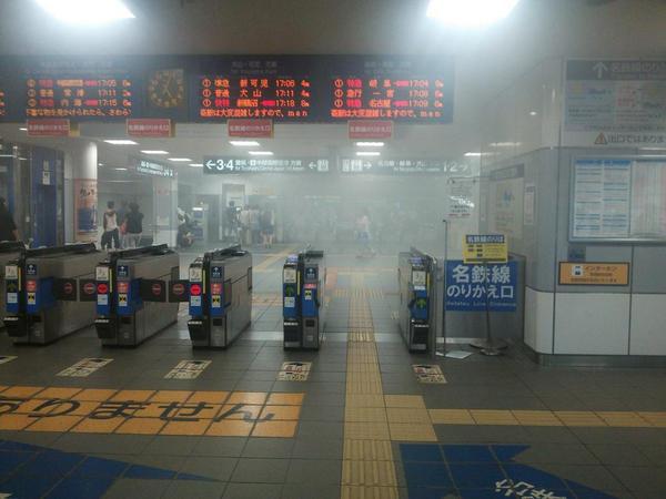 名鉄 金山駅、火事で警報 鳴ってる!!(>_<) pic.twitter.com/ym277g4ZKI