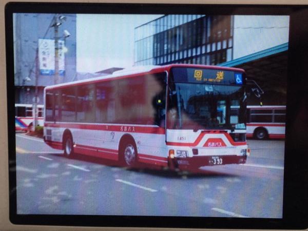 名鉄バス、新型エアロスターの稼働開始!  岡崎の1451! http://t.co/HZzkCkivl4