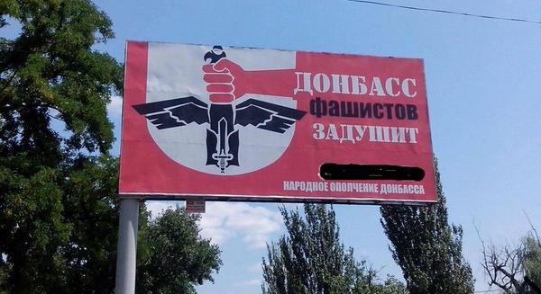 Двух бойцов с тяжелыми ранениями завтра отправят на лечение в Латвию - Цензор.НЕТ 969