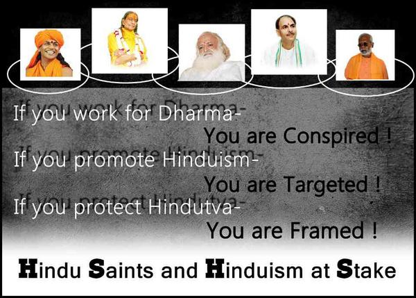 Hindu Saints R often targeted, maligned & tortured. It's a big shame for us that we could do nothg to stop  #ConspiraciesAgainstHinduism <br>http://pic.twitter.com/azl6BdRYyX