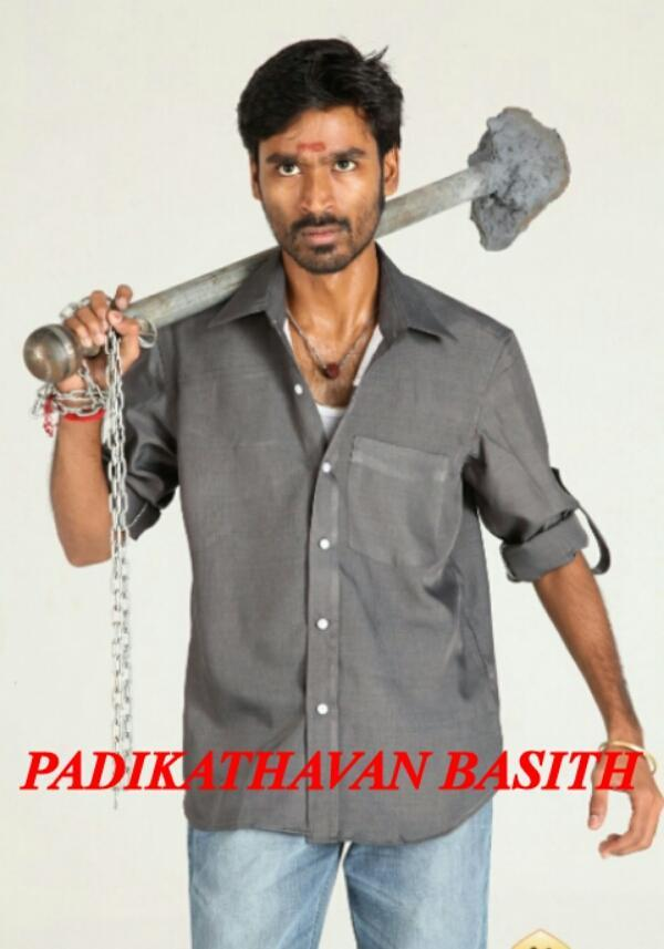 Padikathavan