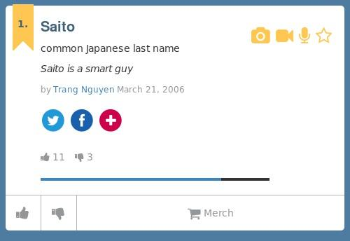 Urban Dictionary On Twitter Oniwabanweasel Saito Common Japanese Last Name Tco 6RDGhtTwpe A6JYOtgL80