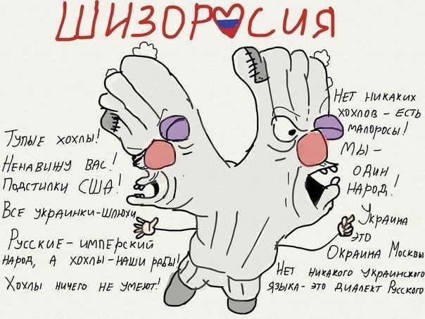Из-за ночного артобстрела Горловки один человек погиб, 16 пострадали, - мэрия - Цензор.НЕТ 4608