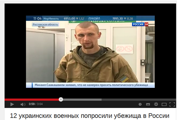 Освобожденные от оккупации российских террористов жители Лисичанска рассказывают о пережитом - Цензор.НЕТ 6939