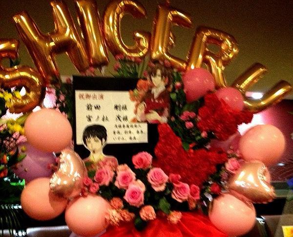 茂さま最高(((o(*゚▽゚*)o))) 又イベントあるといいなっ!! #華ヤカVITA移植を祝い使用人と繋がりたい http://t.co/CJa9fHA5Je