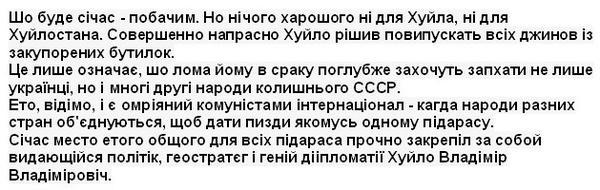 Свирид Опанасович - Всім фізкульт привіт, друзі - YouTube