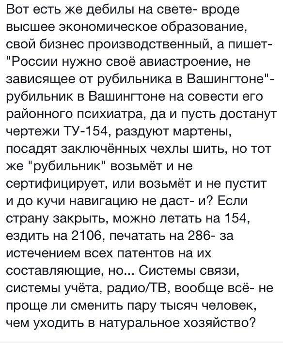 Террористы атаковали Попасную: погибли мирные жители, - СМИ - Цензор.НЕТ 2727