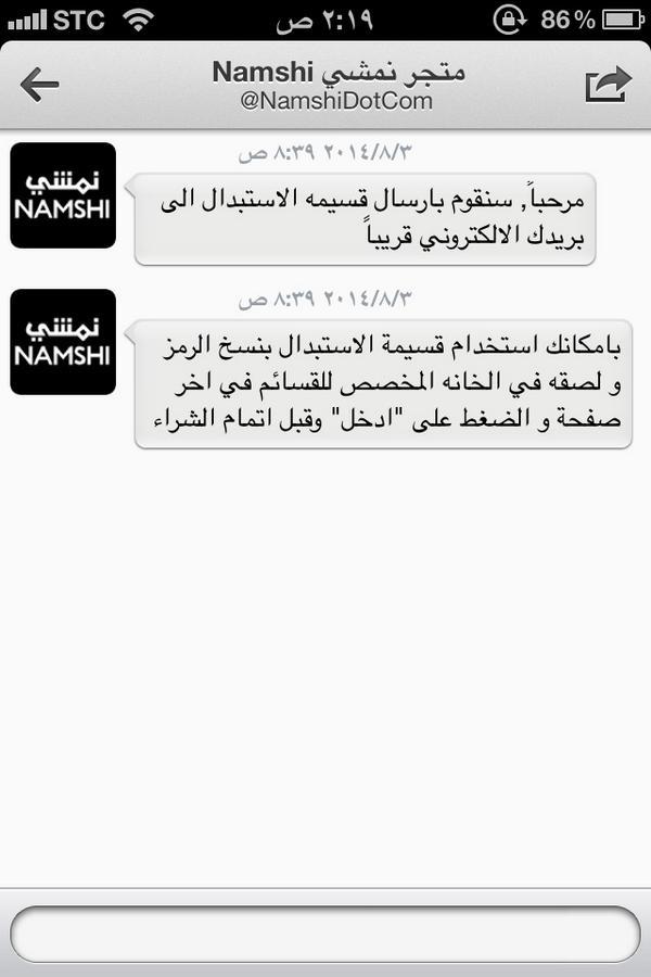 25d221513 NAMSHI on Twitter: