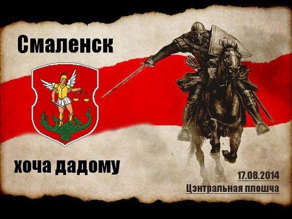 """Институт нацпамяти хочет переименовать ЮЖД и ЮЗЖД: """"Нынешние наименования являются остатками колониального прошлого в составе Российской империи"""" - Цензор.НЕТ 6285"""