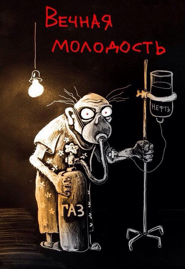 Кабмин готовит санкции против российских банков - Цензор.НЕТ 285