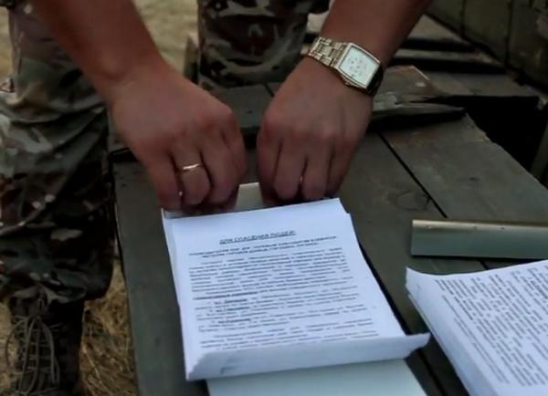 луганск новости видео