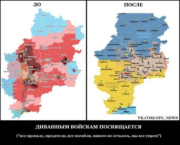 Террористы захватили Кировский райотдел милиции в Донецке - Цензор.НЕТ 2912