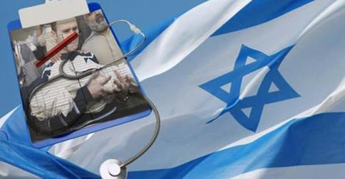 """رفض جراح بلجيكي معالجة امرأة يهودية """"ونصحها بزيارة قطاع غزة للتخلص من الآلام"""" التفاصيل >> http://t.co/i3yhdpSsxs http://t.co/EozC74TiWW"""