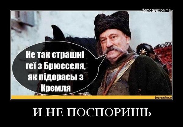 Часть Донбасса снова осталась без водоснабжения, - ДонОГА - Цензор.НЕТ 732