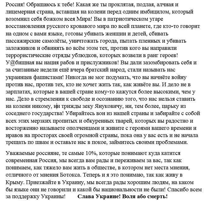 75% россиян начали сильно экономить, - опрос - Цензор.НЕТ 6575