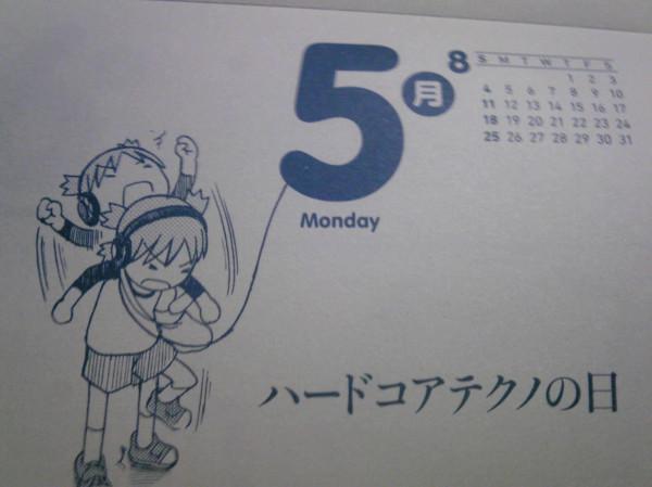 本日はハーコーの日なり。http://t.co/VBSDfcSvOp http://t.co/6VfFmUPB1C