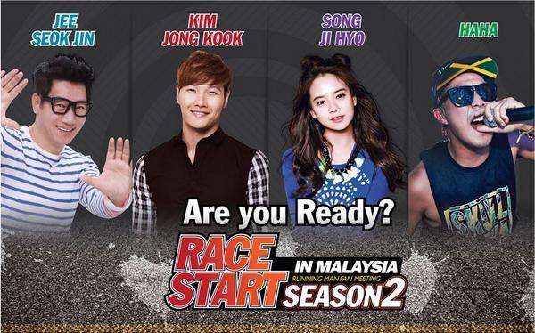 Race Start in Malaysia!  Running Man Fans Meeting 2014 is confirmed on 1st of November 2014 at Stadium Negara! http://t.co/J3FbgnaDi0