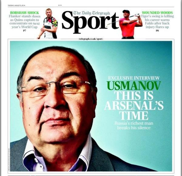Arsenal shareholder Alisher Usmanov talks to the Telegraph: This is Arsenals time