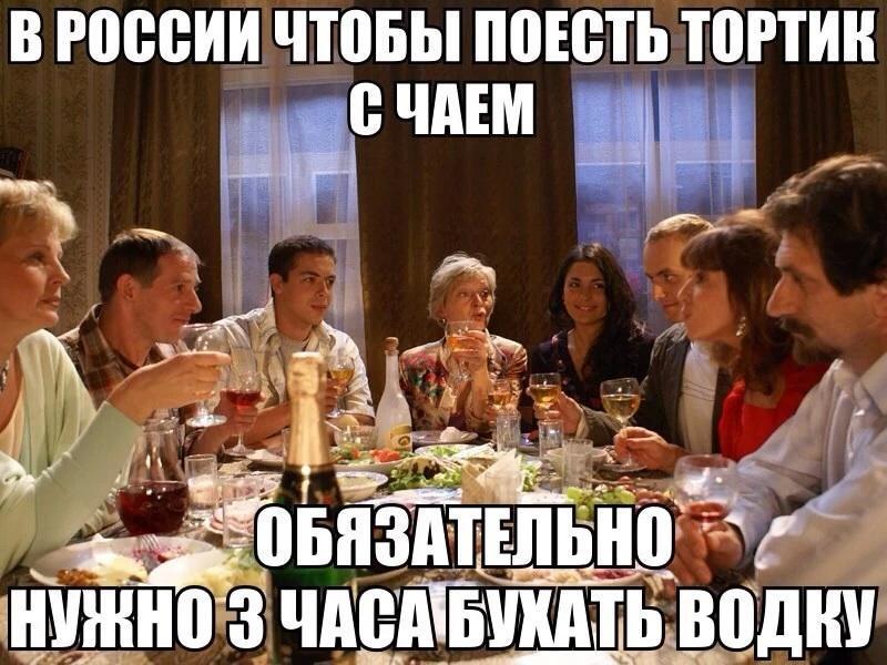 Смешные картинки с надписями про гостей