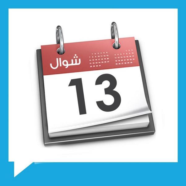 O Xrhsths شركة كليات التميز Sto Twitter سارعوا بالتسجيل اقترب موعد انتهاء المرحلة الثانية للتسجيل في كليات التميز كليات التميز السعودية Http T Co 7dzdntmee4