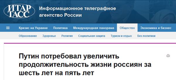 """""""Это не """"Град"""". Это гаубица"""", - видео регистратора авто жителя Донецка, попавшего под артобстрел - Цензор.НЕТ 8369"""