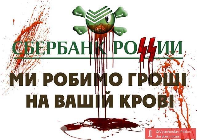 """Террористы на Донбассе преследуют """"неправославных"""" христиан: церкви захвачены, богослужения запрещены, верующие вынуждены скрываться - Цензор.НЕТ 1602"""
