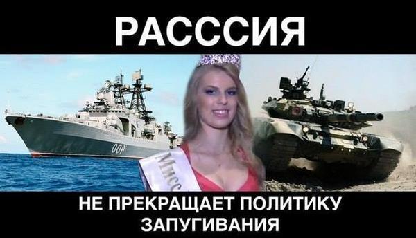 """Размещая """"Искандеры"""" в Калининградской области, Россия следует своей привычной линии поведения, - Столтенберг - Цензор.НЕТ 2797"""